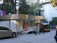 Сочи, Горького переулок, дом 10А. магазин