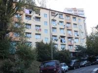 Sochi, alley Dagomyssky, house 7. Apartment house