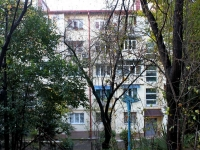 Sochi, alley Dagomyssky, house 10. Apartment house