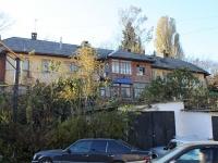 Сочи, улица Севастопольская, дом 4. многоквартирный дом