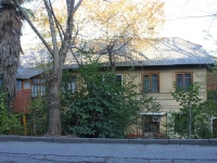 Sochi, Sevastopolskaya st, house 6. Apartment house