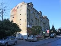 Сочи, улица Севастопольская, дом 17. многоквартирный дом