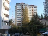 Сочи, улица Севастопольская, дом 31. многоквартирный дом