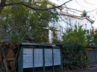 Сочи, улица Севастопольская, дом 33. многоквартирный дом