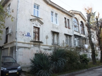 Sochi, Sevastopolskaya st, house 35. Apartment house