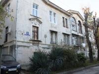 Сочи, улица Севастопольская, дом 35. многоквартирный дом
