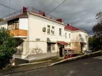 Сочи, улица Севастопольская, дом 18. многоквартирный дом