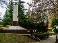Сочи, улица Севастопольская. памятник Советским воинам