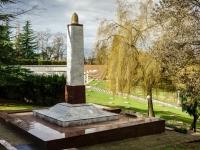 Сочи, памятник Советским воинамулица Севастопольская, памятник Советским воинам