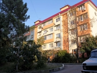 Sochi, Makarenko st, house 1. Apartment house