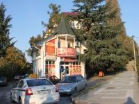 Сочи, улица Макаренко, дом 3А. многофункциональное здание