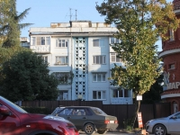 Sochi, Makarenko st, house 6. Apartment house
