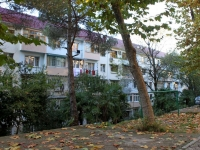 Sochi, st Makarenko, house 9. Apartment house