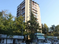 Sochi, Makarenko st, house 13/2. Apartment house