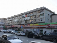 Sochi, Makarenko st, house 13. Apartment house with a store on the ground-floor