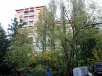 Sochi, Makarenko st, house 14. Apartment house with a store on the ground-floor