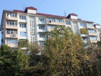 Sochi, st Makarenko, house 26. Apartment house