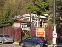 Сочи, кафе / бар Ганс, улица Макаренко, дом 32А