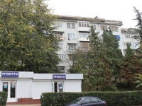 Sochi, Makarenko st, house 33. Apartment house