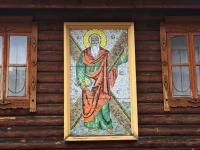 Сочи, храм СВЯТОГО АПОСТОЛА АНДРЕЯ ПЕРВОЗДАННОГО, улица Макаренко, дом 39А