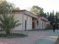 Sochi, Makarenko st, house 39Б