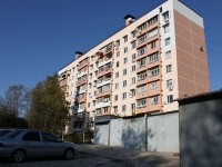 Sochi, Makarenko st, house 39. Apartment house