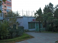 Sochi, Makarenko st, house 43. Apartment house with a store on the ground-floor