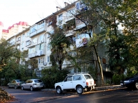 Сочи, улица Невская, дом 10. многоквартирный дом