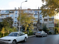 Sochi, Nevskaya st, house 12. Apartment house