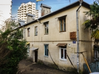 Сочи, улица Невская, дом 21. многоквартирный дом