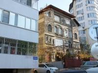 Sochi, st Odesskaya, house 22. Apartment house
