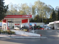 Sochi, st Parallelnaya, house 2. fuel filling station