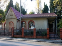 Sochi, church НОВОАПОСТОЛЬСКАЯ, Parallelnaya st, house 4/1