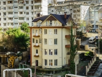 Sochi, st Parallelnaya, house 8/5. multi-purpose building