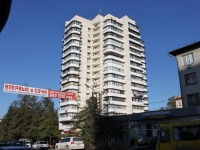 Sochi, Plastunskaya st, house 2. Apartment house