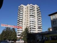 Сочи, улица Пластунская, дом 2. многоквартирный дом