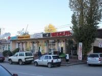 Сочи, улица Пластунская, дом 4. магазин