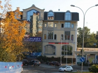 Sochi, Plastunskaya st, house 80Г. office building