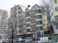 Sochi, Plastunskaya st, house 100/1. office building