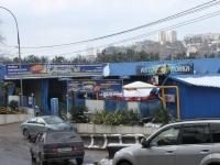 Сочи, улица Пластунская, дом 155Б. бытовой сервис (услуги)
