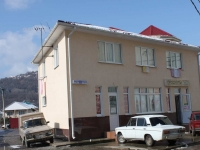Sochi, Plastunskaya st, house 175/5. Apartment house with a store on the ground-floor