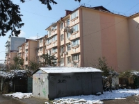 Sochi, Plastunskaya st, house 179. Apartment house