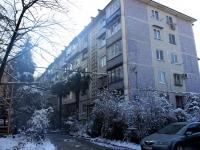 Сочи, улица Пластунская, дом 181. многоквартирный дом