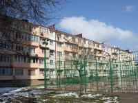 Sochi, Plastunskaya st, house 183. Apartment house