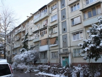 Sochi, Plastunskaya st, house 185. Apartment house