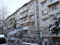 Сочи, улица Пластунская, дом 185. многоквартирный дом
