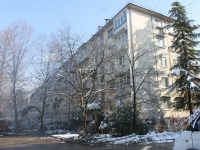 Sochi, Plastunskaya st, house 187. Apartment house