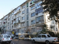 Sochi, Plastunskaya st, house 191. Apartment house
