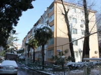 Sochi, Plastunskaya st, house 193. Apartment house