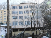 Sochi, Plastunskaya st, house 194/11. Apartment house